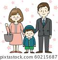 父母子女入學典禮(櫻花背景) 60215687