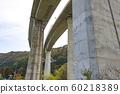 高架橋高速公路碼頭基礎設施橋樑 60218389