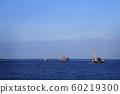 濟州深藍色早晨的海景,有兩艘船和一艘浮船和藍天 60219300