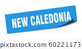 New Caledonia sticker. New Caledonia blue square 60221173