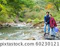 커플 낚시 강 낚시 야외 이미지 60230121