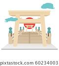 Ise Shrine with sunrise 60234003