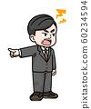 一個男人穿著憤怒的衣服的插圖 60234594