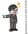 一個男人穿著憤怒的衣服的插圖 60234595