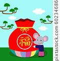 Illustration, new year, rat 60234686
