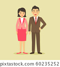 Couple of Businessman and Businesswoman 60235252
