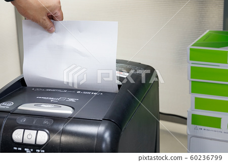 shredder 60236799
