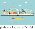 Turkey concept image with landmarks and symbols 60240203