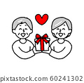 男女高級便裝禮物(簡單) 60241302
