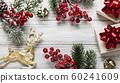Christmas holiday background 60241609