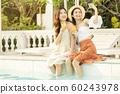 女士旅行度假區泳池現場 60243978