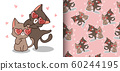 Seamless pattern kawaii cats are wearing heart glasses 60244195