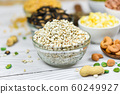 Adlay millet or pearl millet white Job's tears on 60249927