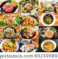 Photo Mix Thai Food and papaya salad served on 60249989