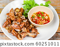 Roasted pork Chitterlings with chilli sauce spicy 60251011