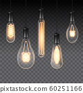 Set of realistic luminous lamps 60251166