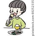 男孩吃他喜欢的东西的插图 60252335