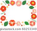 葵之花框架側面 60253349