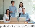 asian executive businessman businesswoman man 60253889