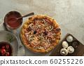Pizza 60255226