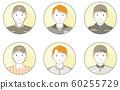 Person icon_contour line_profession_male 08 60255729