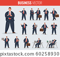 Business man at work. Business people set. Vector 60258930