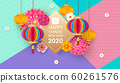 Happy Chinese New Year 2020. Banner, poster, greeting cards. Chinese lanterns, clouds beautiful flowersVector illustration 60261576