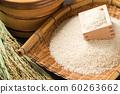 Rice 60263662