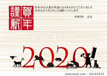 兒童新年的卡片紙張背景 60264645