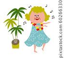 Grandma enjoying a hula dance 60266330