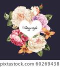 Yotei綾現環組織並提供U-Haiho,包裝,廣告牌設計模型。 60269438