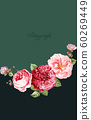 Yute繪玫環組織並提供Ukaiho,紙,廣告牌。 60269449