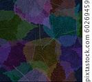 多彩的四向打印郵票設計。 60269459