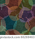 多彩的四向打印郵票設計。 60269463