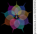 多彩的四向打印郵票設計。 60269465