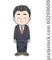 穿著西裝的中年男人的插圖 60269609
