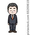 穿著西裝的中年男人的插圖 60269610