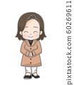 中年女人的插圖 60269611