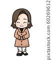 中年女人的插圖 60269612