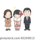 新成人和家庭的插圖 60269613