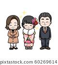 新成人和家庭的插圖 60269614
