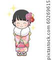 新成年女性的插圖 60269615