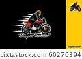 old motor racer logo icon vector 60270394