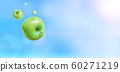 Multiple green apples flying in fine weather 60271219