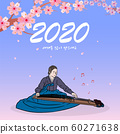 Illustration, new year, 2020, woman, instrument 60271638