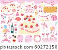 可愛派對套裝/生日/粉色 60272150