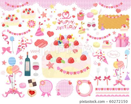 귀여운 파티 세트 / 생일 / 핑크 60272150