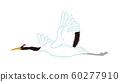 飛過的丹頂鶴,一隻翅膀,在新年的材料剪貼畫之上 60277910