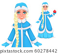 Russian Snegurochka (Snow Maiden), two poses 60278442