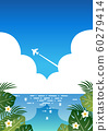 南部國家藍藍的天空和大海垂直矢量可愛 60279414